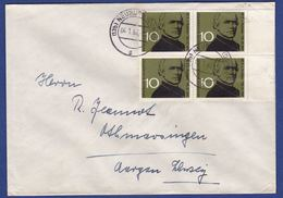 Mehrfachfrankatur MiNr. 374, Bogenrand (aa0420) - [7] Federal Republic
