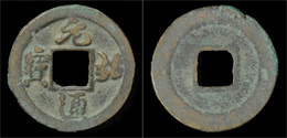 China Northern Song Dynasty AE 1-cash - Orientales