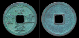 China Northern Song Dynasty Emperor Hui Zong Huge Bronze 10 Cash (small Char) - Orientales