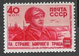 Russia 1949 Sc#1333  40k  Soldier  MLH  2016 Scott Value $20 - 1923-1991 USSR