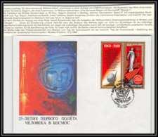 3204X Espace (space Raumfahrt) Lettre Cover Russie (Russia Urss USSR) 12/4/1986 Cosmonauts Day Gagarine Gagarin - FDC & Commémoratifs