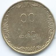 Myanmar - 10 Pyas - 1983 - FAO - KM49 -၁၉၈၃ - Myanmar