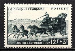 FRANCE 1952 -  Y.T. N° 919 - NEUF** /3 - Ongebruikt