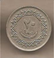 Libia - Moneta Circolata Da 20 Dirhams - 1975 - Libia
