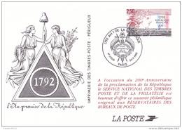 SOUVENIR PHILATELIQUE     200eme ANNIVERSAIRE PROCLAMATION REPUBLIQUE   PARIS   26.09.1992 - Autres