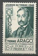 ALGERIE  N° 267 NEUF** LUXE  SANS CHARNIERE / MNH - Nuevos