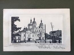 Cathédrale Orthodoxe - Russie