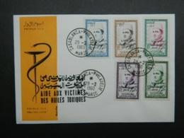 Yvert 36 à 40 Victimes Huiles Frelatées Enveloppe Illustrée Premier 1er Jour - Maroc (1956-...)