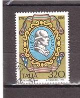 1980 £320 FILIPPO MAZZEI - 1946-.. République