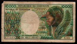 Cameroun - 1 Billet De Dix Mille Francs (10 000) - 1984 (verso Voir Scan) - Kameroen