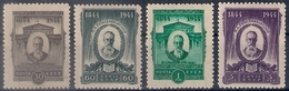 Russia 1944, Michel Nr 918A-21A, MNH OG - Unused Stamps