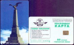 Used Phone CardsTransnistria. Benderi 60 Minutes.Bender Telecom.Monument To The 55 Regiment Of Podolia In Benderi. - Moldavie