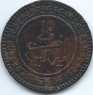 Morocco - AH1321 (1903) - 10 Mazunas - Abd Al-Aziz - KMY17.1 - Berlin Mint - Marocco