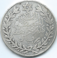 Morocco - Abd Al-Hafiz - AH1329 (1911) - 5 Dirhams / ½ Rial - KMY24 - Marocco