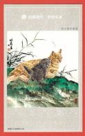 China, Cina, Chine 2000; Gatti, Cat + Kitten Painting, Chats, Postal Stationery, Intero Postale, Prepaid Postcard. - Gatti