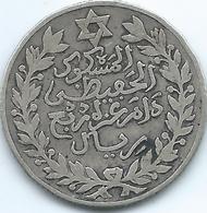 Morocco - AH1329 (1911) - Abd Al-Hafiz - 2½ Dirham / ¼ Rial - KMY23 - Paris Mint - Marocco