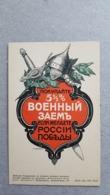 Russia,Russe,Russie,Russland WW1 War Loan Propaganda Postcard Original - Russie