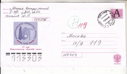 Russia 2001 75 Years Old To The All-Russian Society Of The Deaf - Storia Postale