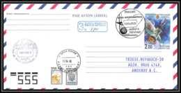 3438 Espace (space) Lettre Cover Russie (Russia) Gagarine (Gagarin) 12/04/2000 Cosmonauts Day Gagarine Gagarin - FDC & Commemoratives