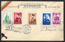 BULGARIA 1938 SOFIA - Covers & Documents