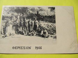 EPISSON (?)  1905    TBE - Griechenland