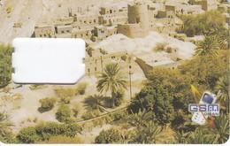 TARJETA DE OMAN DE MOBILE GSM (PAISAJE-CIUDAD) - Oman