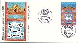 ALGERIE  - FDC -  MILLENAIRE NAISSANCE AL-BIRUNI   - ALGER 23.2.1974   / 2 - Algeria (1962-...)