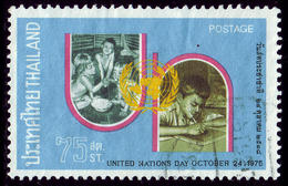 Thailand Stamp 1975 United Nations Day - Used - Thaïlande