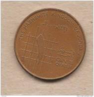 Giordania - Moneta Circolata Da 1 Qirsh - 2000/2013 - Jordania