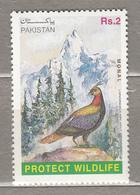 BIRDS Vogel Oiseaux Pakistan 1997 Mi 992  MNH (**) #21068 - Birds
