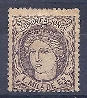 200034483  ESPAÑA   EDIFIL   Nº  102  */MH  NO GUM - 1870-72 Régence