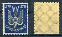Deutsches Reich Michel-Nr. 217b Postfrisch - Geprüft - Unused Stamps