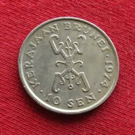 Brunei 10 Sen 1974 KM# 11 - Brunei