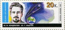 UKRAINA 1997 MI.204** - Ukraine