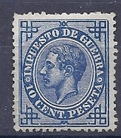 200034514  ESPAÑA   EDIFIL   Nº  184  */MH  NO GUM - 1875-1882 Regno: Alfonso XII