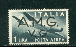 ITALIE- Vénétie Julienne- Occupation Interalliée- P.A Y&T N°2- Neuf Sans Charnière ** - 9. WW II Occupation (Italian)