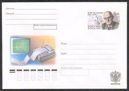 154 RUSSIA 2006 ENTIER COVER Os 036 Mint ZELENIN Doctor MEDICINE MEDECINE MEDIZIN CARDIOLOGY CARDIOGRAM CARDIOGRAPH - Medizin