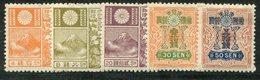 JAPON    Nº  202 / 06 Charnela - Unused Stamps