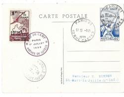SCOUTISME LES ECLAIREURS DE FRANCE Carte Entier Postal Circulé Vignette Feu De Camp Arène De Lutèce 1939 - Scouting