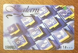 LIBAN ALAM RECHARGE GSM 15000LL EXP 31/12/2006 PHONECARD PAS TELECARTE CARTE TÉLÉPHONIQUE PRÉPAYÉE - Libanon