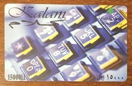 LIBAN ALAM RECHARGE GSM 15000LL EXP 31/12/2007 PHONECARD PAS TELECARTE CARTE TÉLÉPHONIQUE PRÉPAYÉE - Libanon