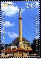 2019 The 450th Anniversary Of Husein Paša Mosque, Montenegro, MNH - Montenegro