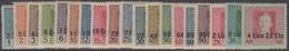 Austria/Autriche-Hongrie 1918 (ITALIAN OCCUPATION ITALIE) Austria-Hungary Stamps Overprinted/surcharge Centesimi  ** - Neufs