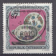 Autriche 1994  Mi.Nr: 2117 Volksbrauchtum Und  Oblitèré / Used / Gebruikt - 1991-00 Oblitérés