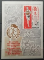 URSS 1969 / Yvert Bloc Feuillet N°56 / ** - Blocks & Kleinbögen