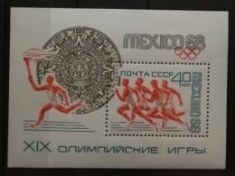 URSS 1968 / Yvert Bloc Feuillet N°50 / ** - Blocks & Kleinbögen