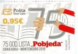 "2019, The 75th Anniversary Of The ""Pobjeda"", Montenegro, MNH - Montenegro"