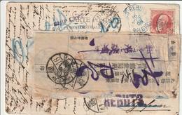 Zwerfpost Belgie - Japan , Scheepspost , 1908 . - Unclassified