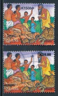 °°° ZAMBIA - Y&T N°1396 - 2008 °°° - Zambie (1965-...)