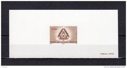 """"""" GRANDE LOGE NATIONALE FRANCAISE """" Sur Gravure Officielle De 2006. N° YT 3993  En Parfait état. - Freemasonry"""